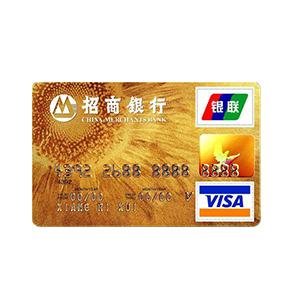 招商银行学生信用卡