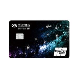 兴业银行标准信用卡