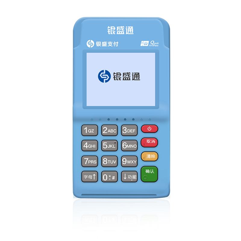 银盛通new6220